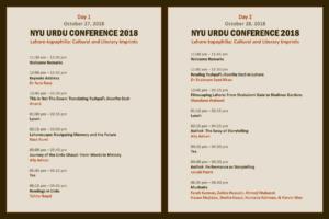 NYU Urdu Conference 2018